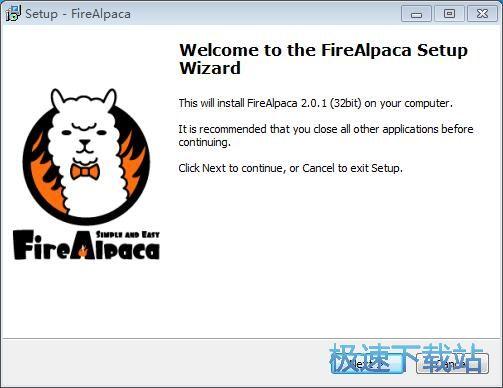FireAlpaca安装教程