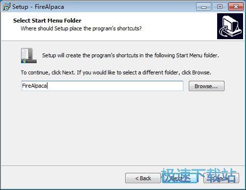 电脑绘图软件FireAlpaca图文安装教程_极速手机网
