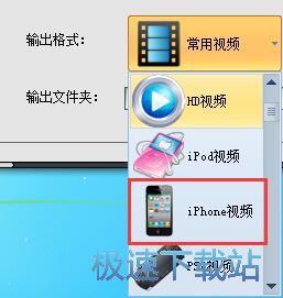 图:转换视频格式教程