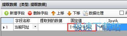 图:当前页地址教程