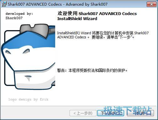 Win7codecs安�b教程