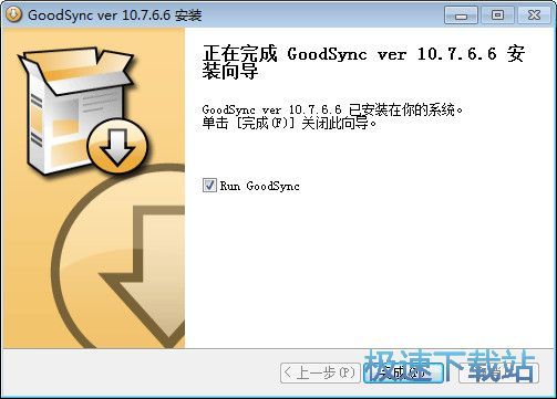 GoodSync安�b教程