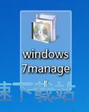 Win7Manager安装教程