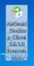 Airdroid3安�b教程