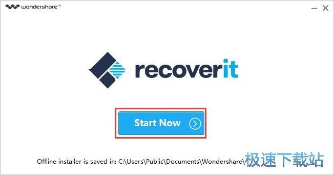 图:Recoverit安装教程