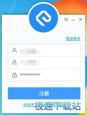 注�跃W易云信�~�教程