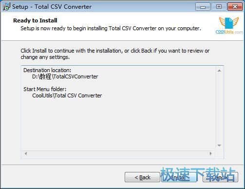 Total CSV Converter安装教程