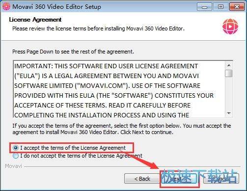 Movavi 360 Video Editor安装教程