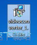 500th Video Converter安装教程