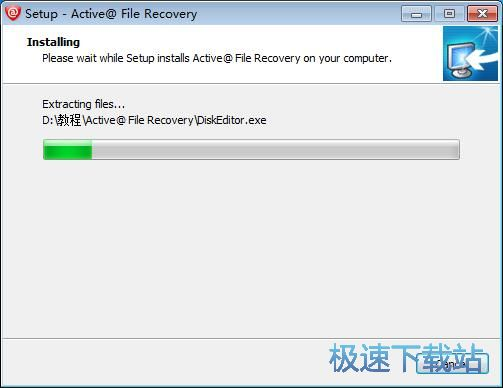 Active@ File Recovery安装教程