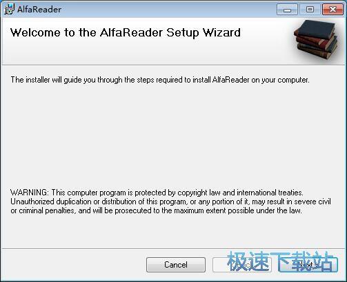 图:AlfaReader安装教程