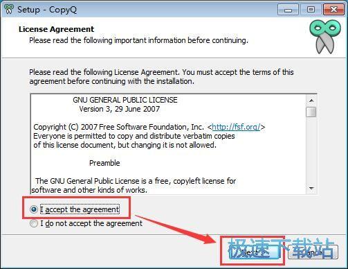 CopyQ安装教程