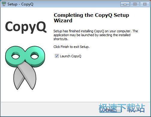 图:CopyQ安装教程