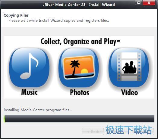 J. River Media Center安装教程