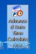 计算两个日期相隔时间教程