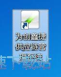 修改机构信息教程