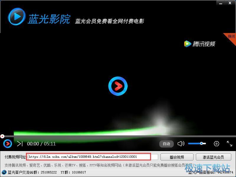 图:免费播放视频教程