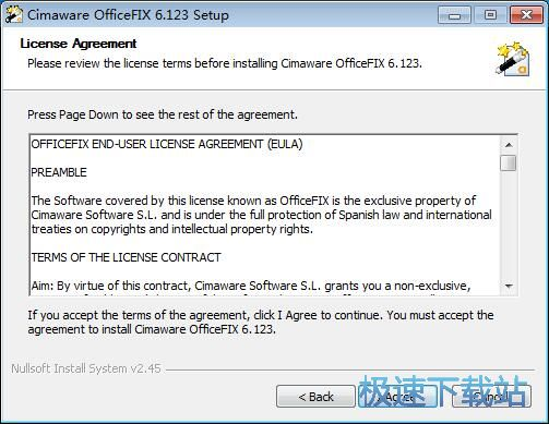 Cimaware OfficeFIX安�b教程