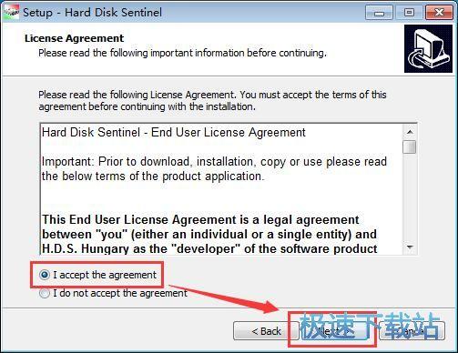 Hard Disk Sentinel安装教程