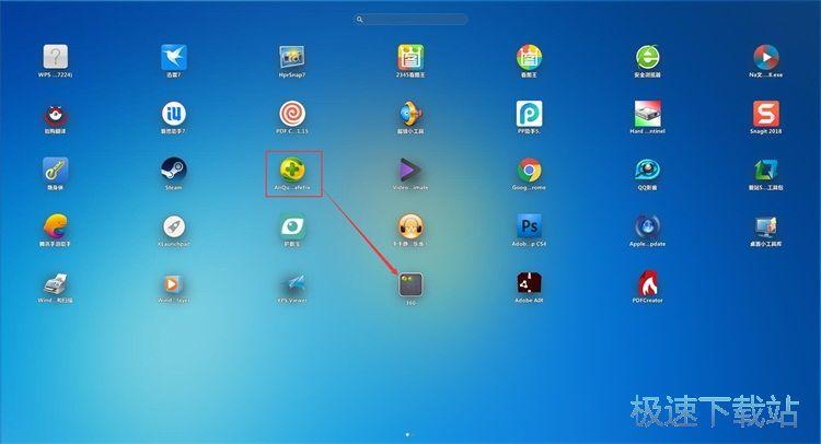图:添加文件夹/搜索软件教程