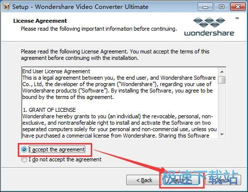 Wondershare Video Converter安装教程