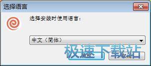 PDF Candy Desktop安装教程