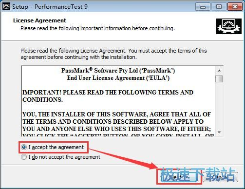 PassMark PerformanceTest安装教程