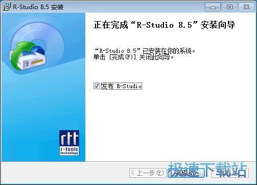 图:R-Studio安装教程