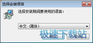 VSO Downloader安装教程