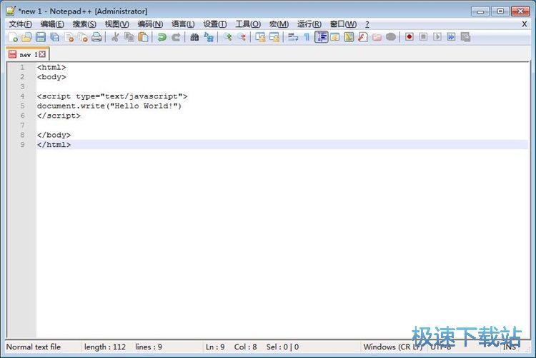 输入文本/编辑代码教程