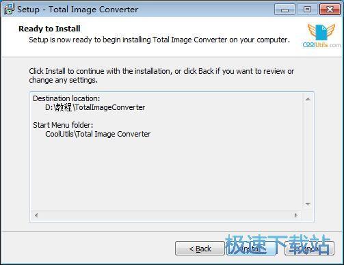 图:Total Image Converter安装教程