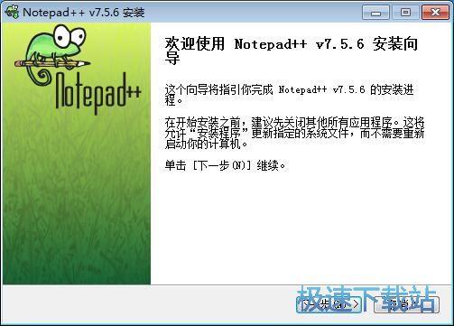 Notepad安装教程