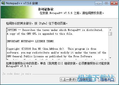 Notepad安�b教程