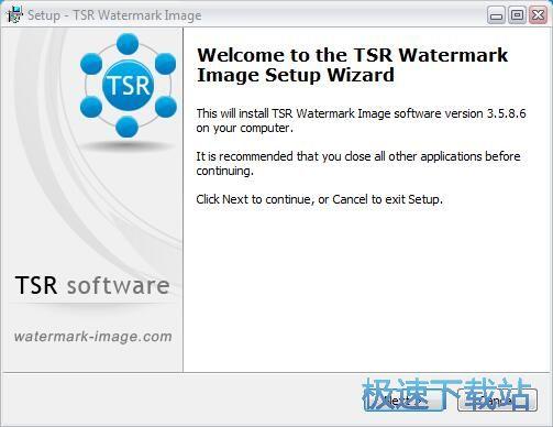 TSR Watermark Image安装教程