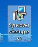 Syncovery安装教程