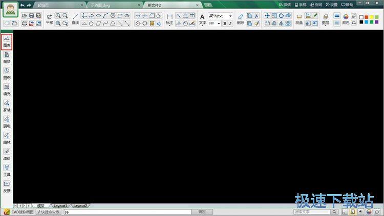添加图库组件教程