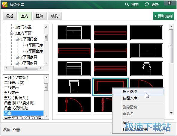 图:添加图库组件教程