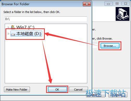 �博�W游加速器安�b教程