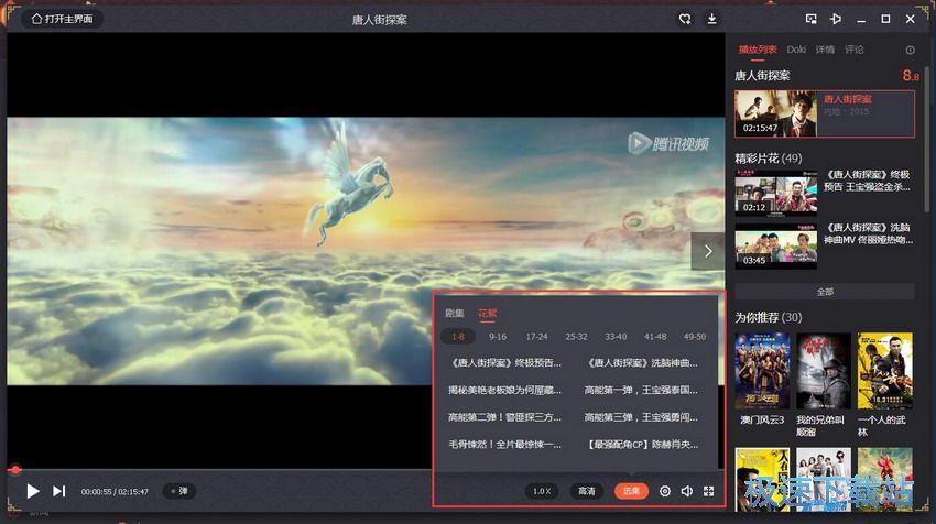图:腾讯视频10.7评测