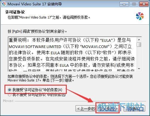 Movavi Video Suite安�b教程