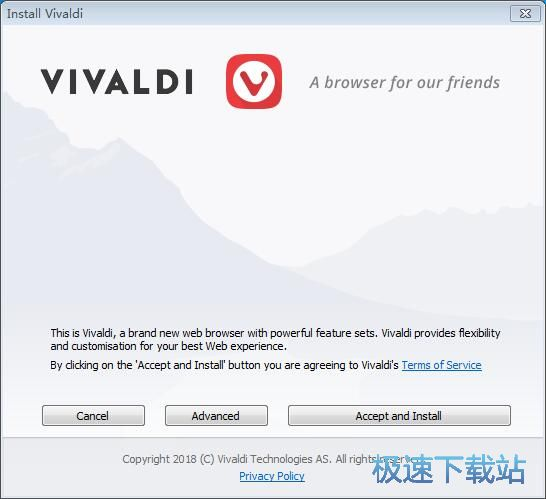 Vivaldi安装教程