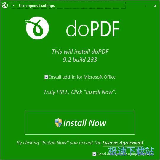 doPDF安装教程