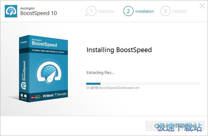 BoostSpeed安装教程