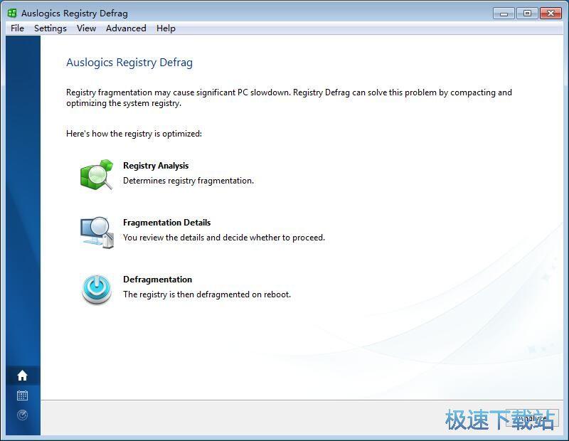 扫描整理注册表教程