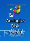 扫描整理硬盘碎片文件教程