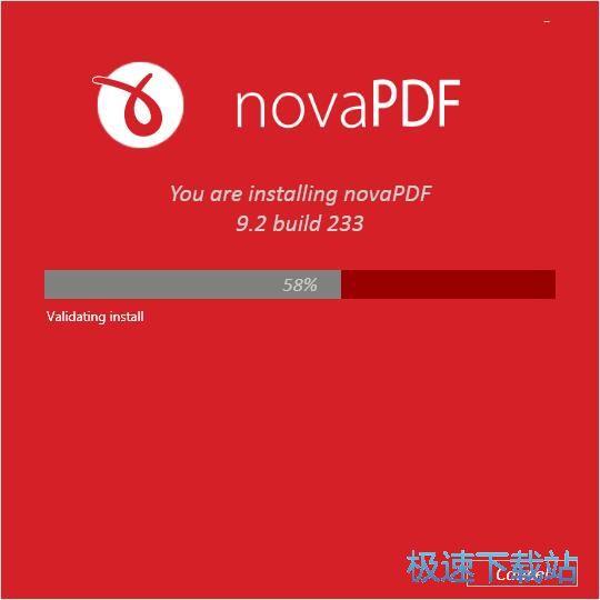 novaPDF安装教程
