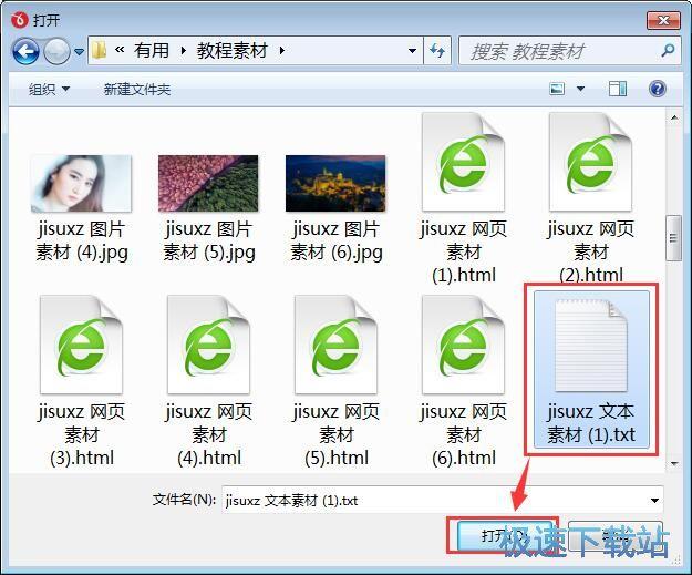 创建PDF文件教程