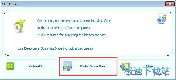 扫描清理恶意软件教程