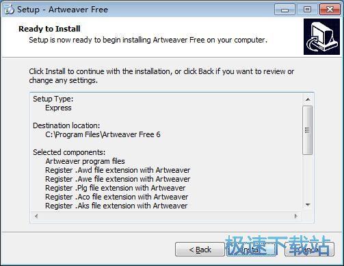 Artweaver Free安装教程