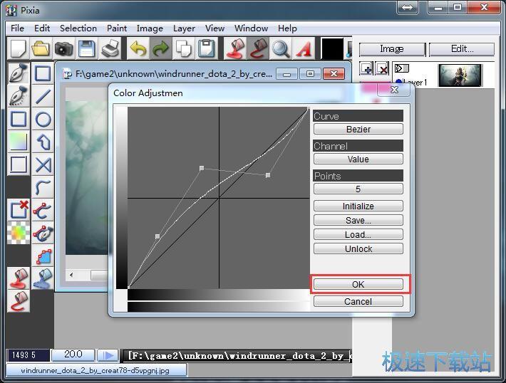 调节图片颜色教程